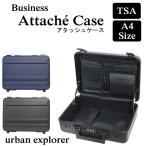 アタッシュケース ビジネスバッグ 機内持ち込み A4 サイズ B5ファイル収納可能 ダイヤル式 TSAロック 軽量 ABS樹脂