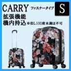 スーツケース 機内持ち込み キャリーケース 人気  Sサイズ  雅 花柄Flower  8輪 拡張機能