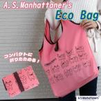 A.S.Manhattaner's A.S.マンハッタナーズ エコバッグ ショッピングバッグ レジ袋 コンパクト 折りたたみ 携帯 かわいい 猫 ネコちゃん