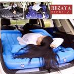 スペースクッション バブルマット 車中泊マット エアベッド  ポンプ付き カー用品 寝具 車中泊 長距離 渋滞 快適空間 仮眠 防災 簡易ベッド マットレス