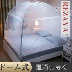 蚊帳 テント 虫除け対策 赤ちゃん 蚊よけ 軽量 簡単設置 かや  ファミリーサイズ  持ち運び楽 片付けも簡単 家庭 睡眠 安眠 蚊 ムカデ防止 モスキートネット