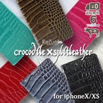 iphone X iphone XS ケース 手帳型 おしゃれ レザー 耐衝撃 スマホケース ワニ革 クロコ クロコダイル ReZuell.
