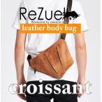 rezuell_re-bag-01