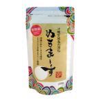 沖縄海塩 ぬちまーす パウダータイプ 250g 沖縄 命の塩 海塩 ミネラル 海水 ぬちまーす