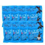チョコっとう。(塩味)(お買い得10袋セット)・琉球黒糖【DM便】
