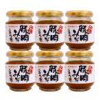 沖縄 お取り寄せ 送料無料 沖縄 豚肉みそ(あんだんすー)140gx6個 豚肉味噌