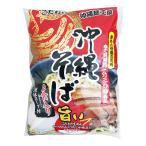 沖縄そば 2食入 麺 110g×2食 、スープ 22g×2袋 沖縄 お土産 シンコウ食品