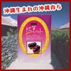 紅芋タルト5個入(紅芋タルト べにいもたると しろま製菓