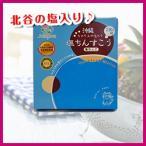 バレンタインチョコ 沖縄土産 ちんすこう チョコ塩ちんすこう 16個入 ナンポー 北谷の塩使用 焼菓子 ちんすこう