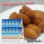 ショッピング琉球 塩あんだぎー(8個入り)x10セット【送料無料】【琉球フロント沖縄】