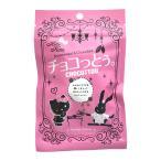 琉球フロントOnlineshopで買える「沖縄土産 DM便 25%増量 チョコっとう ハローキティー 限定 お菓子 50g メール便 沖縄 お土産 チョコレート キティーちゃん」の画像です。価格は162円になります。