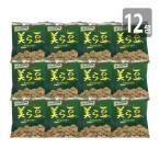 沖縄土産 美ら豆 そら豆 わさび味 わさび そら豆 10gx12入 沖縄菓子 琉球フロント沖縄 DM便