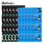 送料無料 黒糖お菓子 徳用アソート 30個セット (黒のショコラ40g×15個、チョコっとう。塩味40g×15個) 沖縄 バレンタイン 琉球黒糖