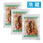 送料無料 島らっきょう キムチ<冷蔵> 50g×3袋セット 島ラッキョウ おつまみ 沖縄野菜 でいごフーズ