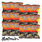 メール便 送料無料 セサミチョコクランチ きなこ 20g×12袋セット 沖縄 お土産 黒ゴマ ホワイトチョコ きな粉 チョコレート