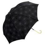 中谷-傘 完全遮光 長傘 58cm ジャンプ式 晴雨兼用 遮光100% 遮蔽99% UVカット UPF50+ ブラック