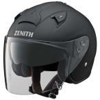 ヤマハ YJ-14 ZENITH  ゼニス ジェットヘルメット