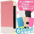 【未使用outlet】iPhone 8 / 7 対応 kuboq 手帳型ケース スタンド機能付 OWL-CVIP704