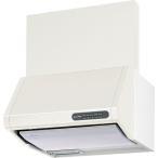 タカラスタンダード レンジフード 換気扇 VUS-755AD ブース型レンジフード シロッコファン排気タイプ 旧品番VUS-754AD
