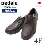 ASICS PEDALA WPR423コーヒーBR4Eメンズアシックス靴