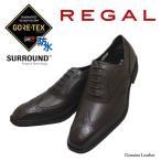アウトレット リーガル ビジネスシューズ リーガル REGAL  32PR BE ダークブラウン  防水 紳士靴 ゴアテックス ウィングチップ