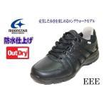 ショッピングウォーキングシューズ ウォーキングシューズ メンズ ワールドマーチWM9002 黒3E プライド 防水 紳士靴