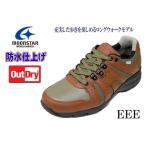 ショッピングウォーキングシューズ ウォーキングシューズ メンズ ワールドマーチWM9002 オリーブ/ブラウン3E プライド 防水 紳士靴