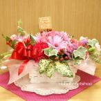 【6月限定】【送料無料】【生花アレンジ】おめでとうピック付き バラと季節のお花のお花畑フラワーアレンジメント FL-6GT-11
