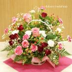【6月限定&送料無料】誕生日に贈る♪バラと季節のお花のフラワーアレンジメント 色が選べます♪ FL-6GT-5