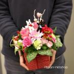【送料無料】●リサとガスパール●ミニマスコット付季節のお花のミルクBOXフラワーアレンジメント(生花) FL-AR-64