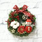 【送料無料】【クリスマス】クリスマスリース 30cm サンタ&ツリー フエルトオーナメント付シルクフラワー(造花)リース FL-CH-405