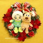 【造花リース】クリスマスリース 30cm 『アンパンマン』 メロンパンナちゃん&名犬チーズ マスコット付シルクフラワーリース FL-CH-415