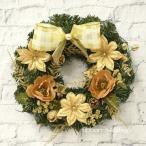 【造花リース】クリスマスリース 30cm ポインセチアとピオニーのシルクフラワーリース(ゴールド) FL-CH-484