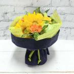 【送料無料】【生花・花束】そのまま飾れる!ひまわりと季節のお花のスタンディングブーケ FL-FD-18