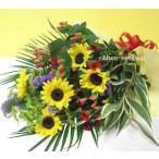 【送料無料】【父の日】【生花・花束】ひまわりと季節のお花の花束 FL-FD-200