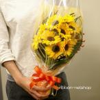 【父の日】【生花・花束】ひまわりの花束 FL-FD-903