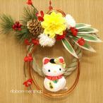 ◆お飾り◆しめ縄飾り シルクフラワー(造花)お正月飾り ハローキティ・ぽてぽてお手玉キティ『招福』 FL-NY-385