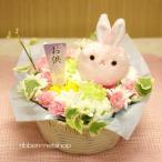 【生花アレンジ】『らびだんご』ウサギさん(ピンク)付きお供え用フラワーアレンジメント  FL-OS-19