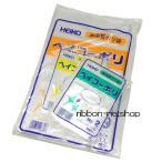 【ロングセラー商品】HEIKO ポリ袋 ヘイコーポリエチレン袋 0.06mm厚 No.616 HPORI-43