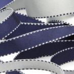 ショッピングリボン リボン テープ 手芸 リバーシブルステッチサテンリボン 9mm ホワイト&ネイビーブルー 9.14M巻 服飾 ラッピング FUJIYAMA RIBBON