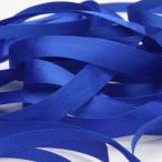 エンブロイダリーリボン 3.5mm ブルー 9.14M巻 手芸 服飾 ラッピング リボン刺繍