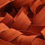 リボン テープ 手芸ニットバインダーテープ ポリエステル 7x7mm バーントオレンジ 9.14M巻 服飾 メートライン バイアステープ FUJIYAMA RIBBON