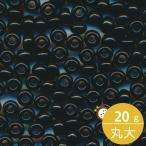 ミユキ 丸大 シードビーズ 8/0 約3.0mm #401(#739) 黒ギョク 20グラムバラ 約780粒入り