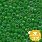 ミユキ 丸大 シードビーズ 8/0 約3.0mm #411(#745) 緑ギョク 20グラムバラ 約780粒入り
