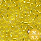 ミユキ 丸大 シードビーズ 8/0 約3.0mm #6 イエロー銀引 20グラムバラ 約780粒入り