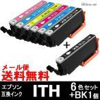 ショッピングエプソン ITH-6CL 6色セット+ブラック1個 計7個 エプソン EPSON 互換インク EP-709A イチョウ