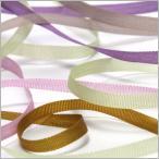 リボン刺しゅう 素材として大人気のエンブロイダリーリボン 3.5mm(5メートルパック)【MOKUBA 木馬リボン 通販 刺繍】