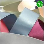 [ウェディング サッシュベルト] シルキーサテン 54色 36mm巾 2メートル(細め&短めタイプ)【1〜2メートルまでで、お好きな長さでカットします♪】