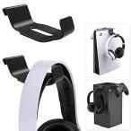 Benazcap [2枚入] PS5本体用ヘッドホンホルダー/ Xbox本体用ヘッドホンハン ガーホルダー/ PS5/Xbox用ゲーム 部品