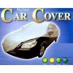 自動車用ボディカバー セダン車向けナイロン車体カバー 自動車カバー  軽自動車可